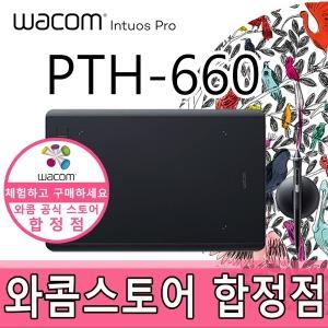 정품파우치+장갑/와콤타블렛 인튜어스프로 PTH-660