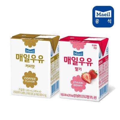 [매일우유] 매일 멸균우유 딸기맛+커피맛 200ml 24팩(총48팩)