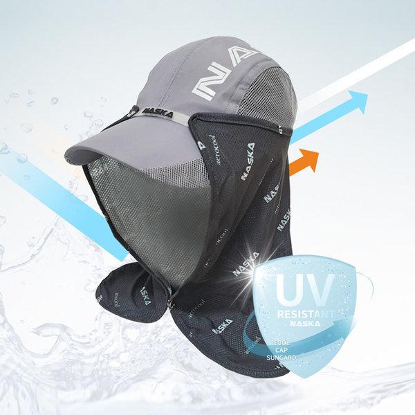 나스카 쿨캡 햇빛가리개 자외선차단 탈부착 무자극