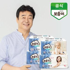 리얼코튼 팬티 남/여 4팩