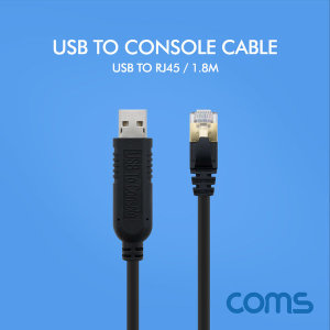 WT164 Coms USB to Console(RJ45) 콘솔 케이블 1.8M