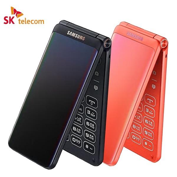 SKT/갤럭시폴더2 2019 32GB/폴더폰/효도폰/요금제자유