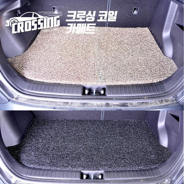 크로싱 코일 트렁크매트 맞춤 확장형  추가금NO
