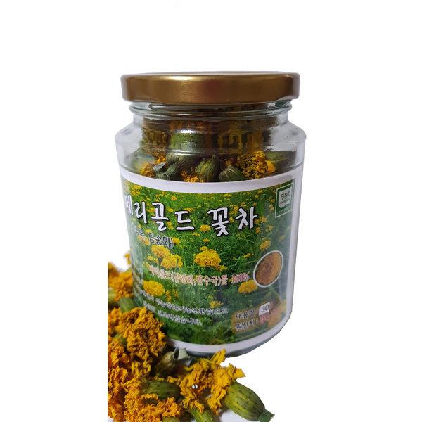 직접재배 유기농 메리골드꽃차 30g(만수국)