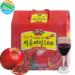 붉은빛 석류여인 60포 석류과즙 100% 스페인산 석류즙