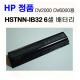 HP / 정품 EV088A EV089AA DV2000 DV6000 V3000 V6000 배터리