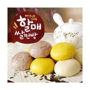 안흥식품 할매쌀찐빵10개+단호박쌀찐빵10개+흑미쌀찐빵10개(총30개)