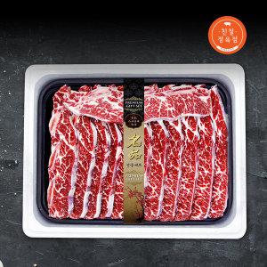 미국산 초이스등급 LA갈비 선물세트 2.7kg 명절선물
