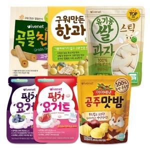 쌀과자/곡물/핑거/과자/떡뻥
