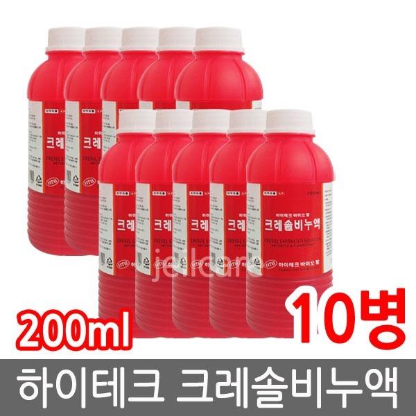하이테크 바이오 팜 크레졸비누액 200ml 10병/소독약