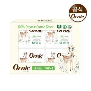 오닉피노 생리대 대형 기획 16매/4팩 유기농 순면커버