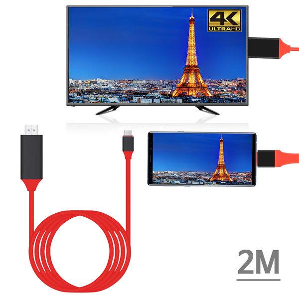 잇츠온 C타입 to HDMI MHL 미러링 케이블 2M S10/S9/S8
