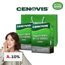 메가D/ 비타민D 1000IU(60캡슐/60일분)x2개+쇼핑백