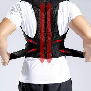 자세교정밴드 바른자세 굽은어깨 어깨교정
