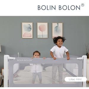 (KC인증)BOLIN BOLON 프리미엄 슬라이딩 침대가드