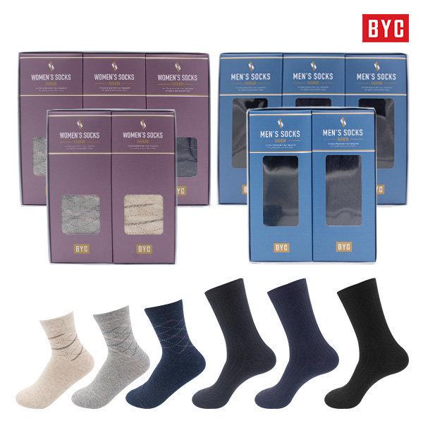 BYC 선물세트 2매입/3매입 남녀양말 선물포장