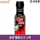 (당일출고/무료배송)삼양 불닭소스 1개