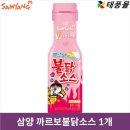 (당일출고/무료배송)삼양 까르보불닭소스 1개