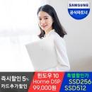 삼성 노트북9 NT900X5R-K18WA 할인가62만원대+파우치