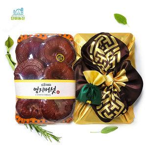 영지버섯500g (원형) 선물세트 외국인선물 건강선물