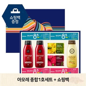 아모레 선물세트 종합 1호+쇼핑백
