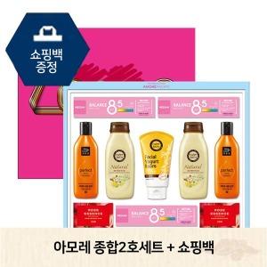 아모레 선물세트 종합 2호+쇼핑백