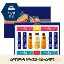 아모레 선물세트 종합 3호+쇼핑백 스마일배송 단독