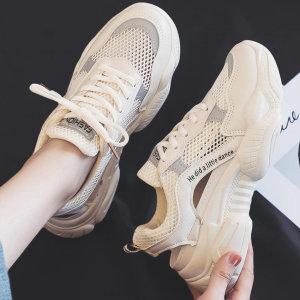 키높이 여성 여름 통굽 신발 덧신증정
