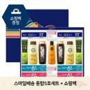 아모레 선물세트 종합 5호+쇼핑백
