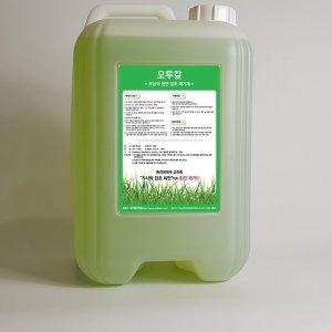 친환경제초제 오투칼 20리터 1통 잔디제초제잡초제거