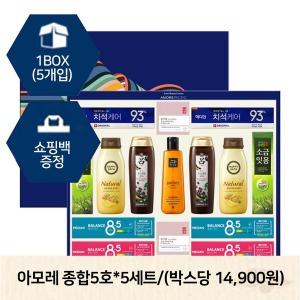 아모레 선물세트 종합 5호 5세트+쇼핑백