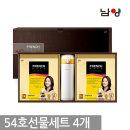 프렌치카페 커피믹스 선물세트 54호 4입