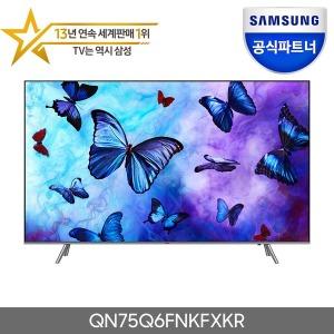 삼성 QLED TV 4K 벽걸이조절 189cm QN75Q6FNKFXKR