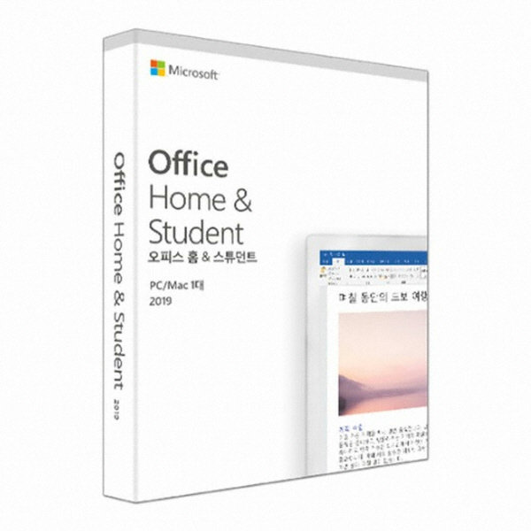 MS Office 2019 Home and Student (PKC 한글)