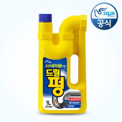 [드릴펑] 배수관세척제 드릴펑 1L