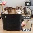 아이리스 고양이 화장실 토일렛 PUNT-530 블랙 대형