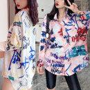 대박난박양 팬시 루즈핏 셔츠/여성의류/유니크룩