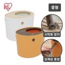 고양이화장실/고양이토일렛(PUNT-430) 오렌지 소형