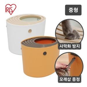 고양이화장실/고양이토일렛(PUNT-430) 오렌지