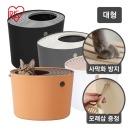 고양이화장실/고양이토일렛(PUNT-530) 화이트 대형