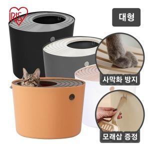 고양이화장실/고양이토일렛(PUNT-530) 화이트