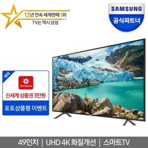 삼성 UHD 4K TV UN49RU7150FXKR 조절벽걸이