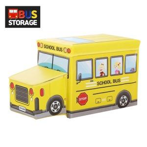 장난감정리함 스쿨버스 옐로우/버스정리함 수납함 의자