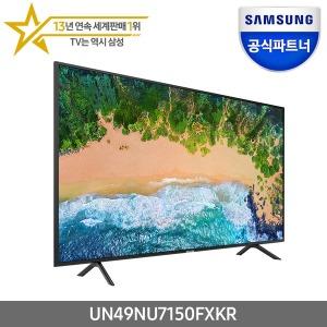 공식파트너 삼성 UHD TV UN49NU7150FXKR 조절벽걸이