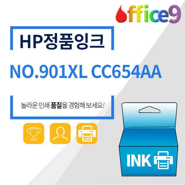 HP NO.901XL 정품잉크 CC654AA Officejet 4500 J4524