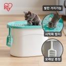 아이리스 사막화방지 고양이화장실 삽 블루 TECL-340