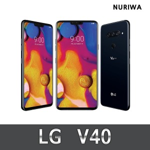 LG V40 공기계 중고폰 알뜰폰/무선충전패드증정