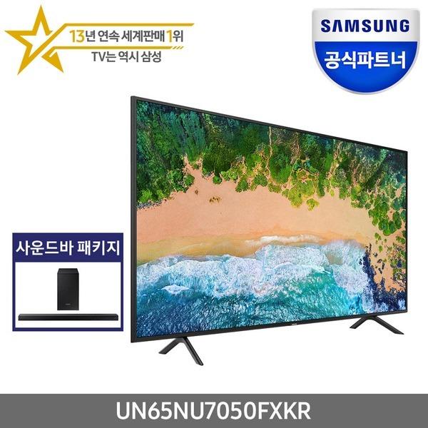 인증점 163cm UHDTV UN65NU7050FXKR 스탠드형+HW-N450