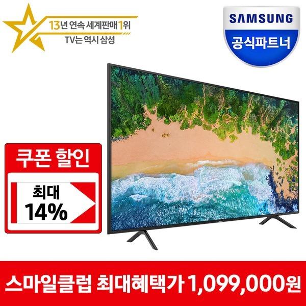공식파트너 삼성 UHD TV UN65NU7050FXKR 조절벽걸이
