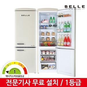 뉴레트로 소형 냉장고 NRC27ACM 270L 상냉장 1등급